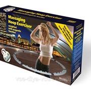 Обруч массажный, антицеллюлитный Хула хуп Massaging Hoop Exerciser фото