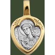 Образ серебро 925 с позолотой Архангел Михаил фото