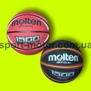 Мяч баскетбольный MOLTEN №7 фото