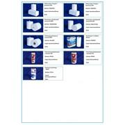 Производство санитарно-гигиенической продукции фото