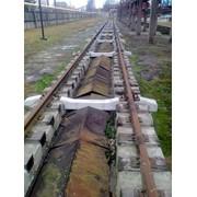 Ремонт железнодорожных и подкрановоых путей фото