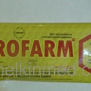 Варофарм (аналог варотома) 10 пол.в уп. фото