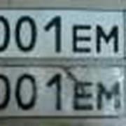 Замена номерных знаков фото