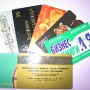 Изготовление пластиковых дисконтных карточек фото