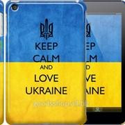 Чехол на iPad mini 2 Retina Keep calm and love Ukraine v2 1114c-28 фото