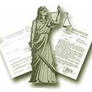 Квалифицированные услуги юристов, предварительное консультирование наших клиентов осуществляется бесплатно. фото