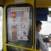 Реклама на общественном транспорте | Львов фото