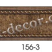 Молдинг с орнаментом Frame Miga (Decor-Dizayn) 156-3 фото