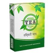 Herbal Tea чай от алкогольной зависимости фото