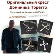 Оригинальный крест Доминика Торетто фото