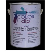 Краска в банках Color Dip, объем 4 литра Metallic silver фото