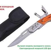 Нож выкидной с фонариком фото