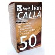 Тест-полоски Wellion Calla Light, 50 шт. фото