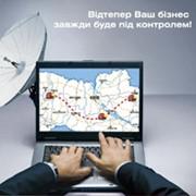 Корпорации Киевстар «Всё Просто» фото