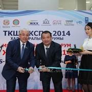 Организация выставок в Казахстане фото