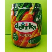 """Пюре из моркови для детского питания ТМ """"DETTKA"""""""