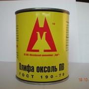 Олифа оксоль ПВ ГОСТ 190-78 фото