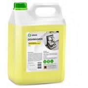 DISHWASHER (ДИШВОШЕР) универсальное средство для посудомоечных машин 5 кг (4 штуки в коробке) GRASS фото