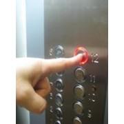 Контактный узел с кнопкой по брайлю фото