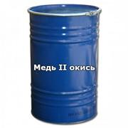 Медь II окись гранул., квалификация: чда / фасовка: 5 фото