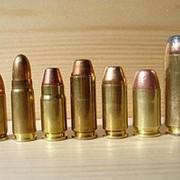 Спортивные пистолетные патроны (предназначены для спортивной стрельбы из пистолетов) фото