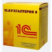 1С Бухгалтерия для Казахстана фото