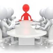 Разработка системы менеджмента информационной безопасности ISO 27001 фото
