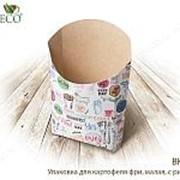 Упаковка для картофеля фри, малая, с рисунком (50 шт. в упаковке, бумага) фото