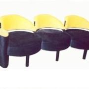 Кресло Космос фото