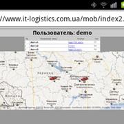 Мониторинг транспорта с помощью мобильного телефона. фото