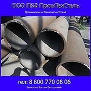 Труба котельная 245x19 мм фото