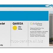 Заправка картриджа Q6002A(Yellow) фото