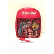 Рюкзак « Монстер Хай» фото