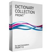Коллекция словарей для систем PROMT фото