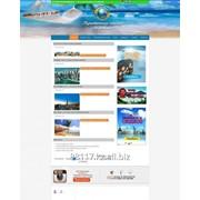 Разработка корпоративного сайта, Астана фото