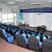 Аренда учебных аудиторий и конференцзалов фото