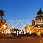 Акционные цены на авиабилеты в Севастополь, Петербург, Цюрих фото