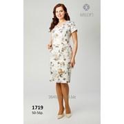 Офисное платье Милори 1719 фото