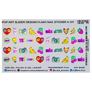 BPW.style, Слайдер-дизайн Pop Art 3 №4-107 фото