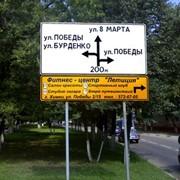 Дорожные знаки индивидуального проектирования фото