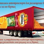 Реклама на бортах автотранспорта фото