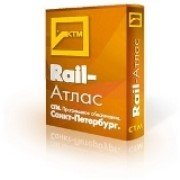 Rail-Атлас - Электронный атлас железных дорог Казахстана, СНГ, Литвы, Латвии, Эстонии, Грузии, Финляндии и Монголии фото