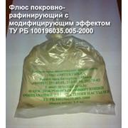 Флюс покровно-рафинирующий с модифицирующим эффектом ТУ РБ 100196035.005-2000 фото