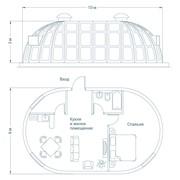 Купольный дом из композитов фото