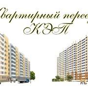 Газель и грузчики для квартирного переезда Казань фото