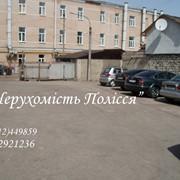 Продажа офисов и офисных помещений Житомир фото