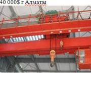 Кран мостовой в наличие в Алматы стоимость 40 000 у.е. фото