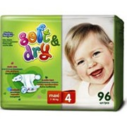 Helen Harper Детские подгузники Soft Dry maxi (7-18 кг) 96 шт фото