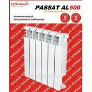Алюминиевый секционный радиатор Passat 500 фото