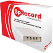 Аппаратно-программные средства защиты информации, Система регистрации и записи телефонных переговоров фото